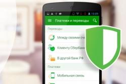 Мобильное приложение «Сбербанк Онлайн» набирает популярность