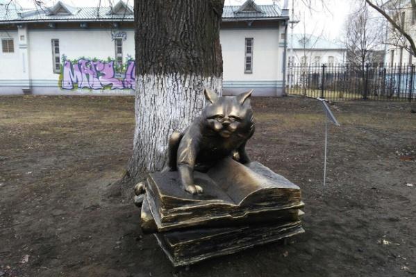 В Ярославле установили статую коту-ученому