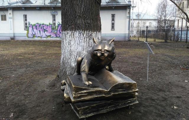 В Ярославле поставили памятник коту из поэмы Пушкина
