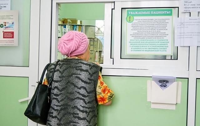 Южноуральцы смогут бесплатно проверить здоровье в выходной