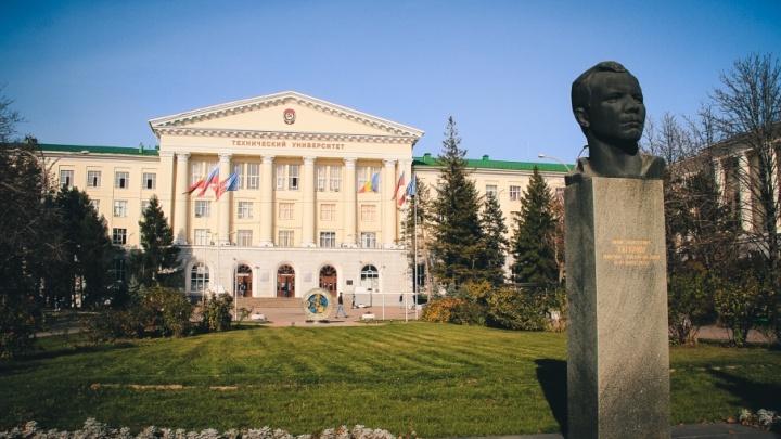 Мошенники предложили ростовчанке место в вузе за 150 тысяч рублей