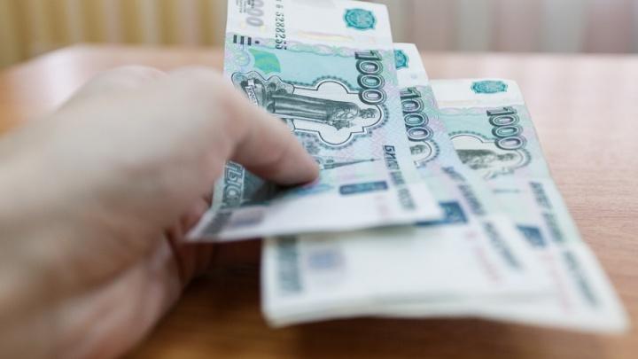 В Волгограде запретили платить зарплату меньше 12 тысяч рублей
