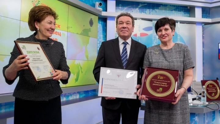 «За успешное лидерство»: мэр Сызрани Николай Лядин получил награду от Валентины Матвиенко