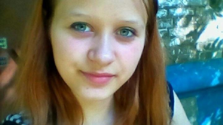 Её ждали в Москве: куда пропала 16-летняя девочка из Ярославской области