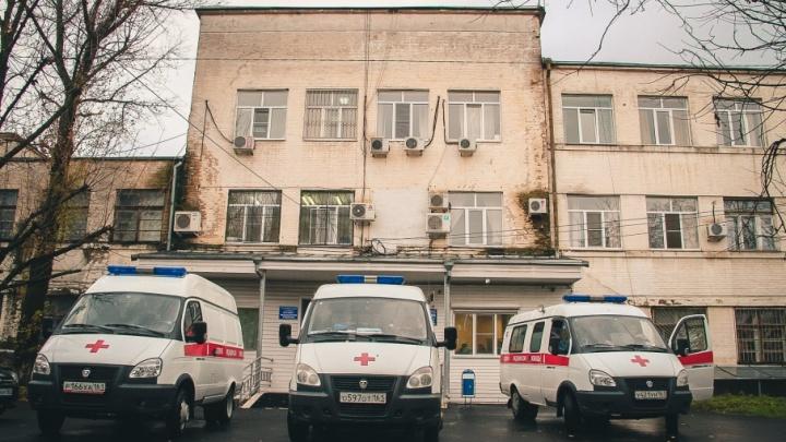 Гулять так гулять: в новогоднюю ночь 30 ростовчан доставили в травматологию