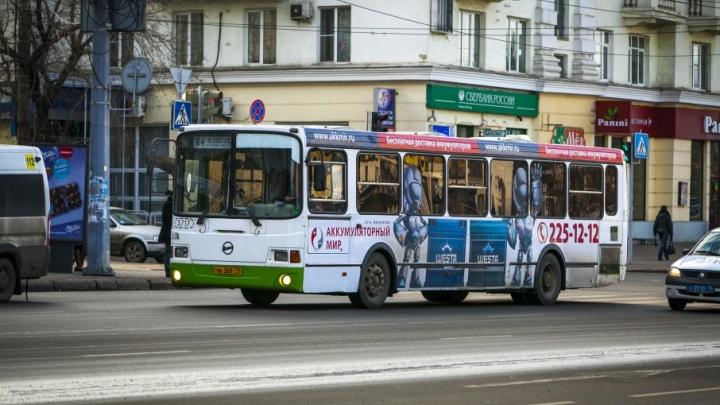 В Челябинске восстановили движение по всем муниципальным автобусным маршрутам