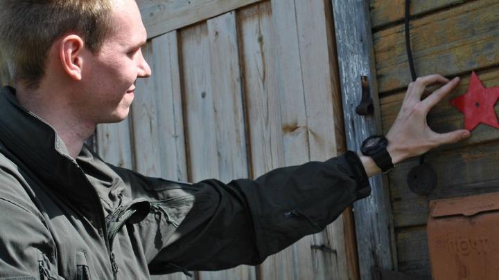 Красные звезды зажглись на домах бойцов Красной армии в Холмогорском районе
