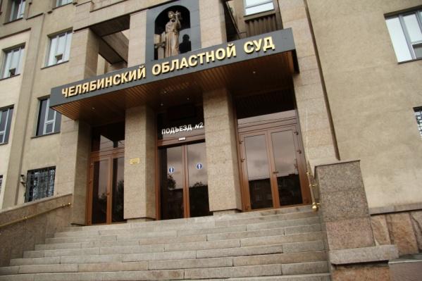 Областной суд оставил приговор районного суда в силе