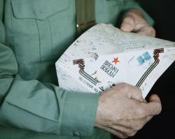 Тюменским ветеранам доставили письма Победы