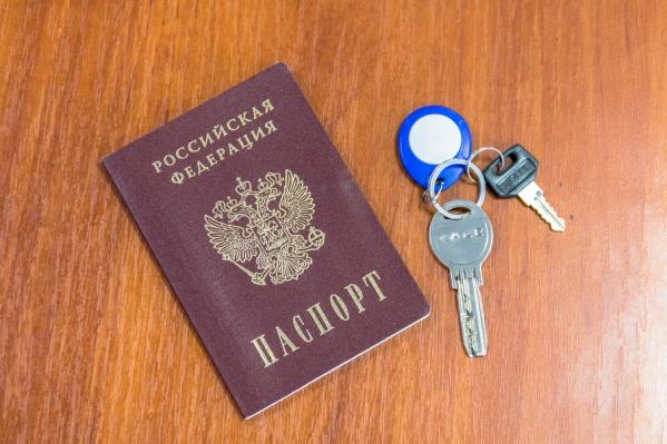 Из Самарской области уехали 24 500 человек