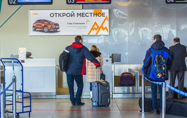 Более 15 тысячам жителей 63 региона запретили выезжать за границу из-за долгов