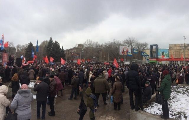 В Самаре у дворца спорта на Физкультурной прошел митинг пенсионеров