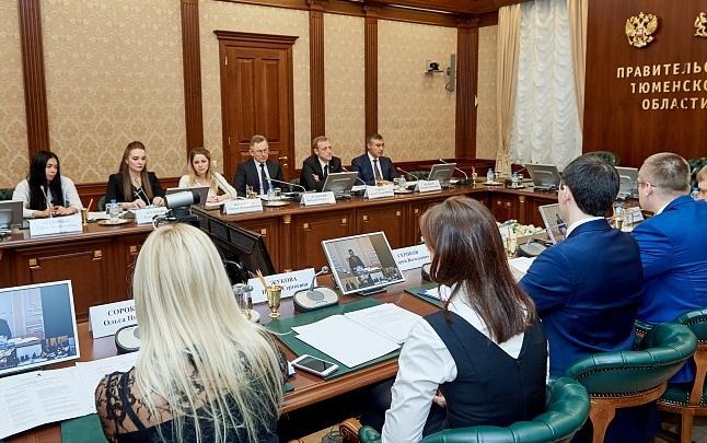 Наблюдательный совет ТюмГУ утвердил план работы на 2018 год