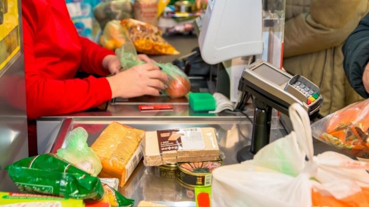 Прожиточный минимум в Самарской области уменьшили на 614 рублей