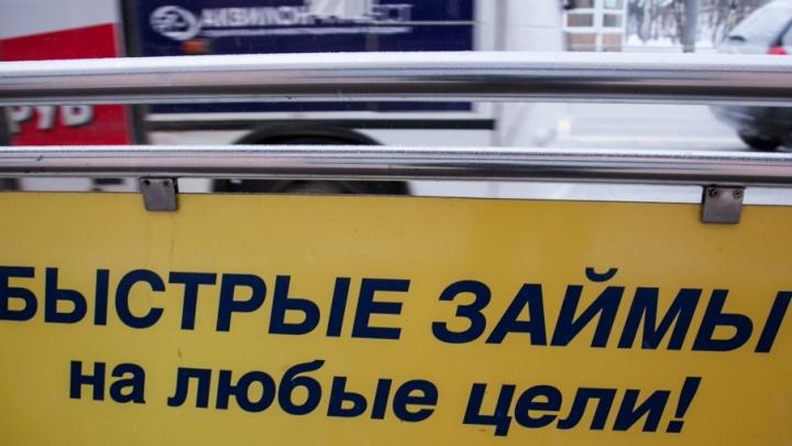 В Прикамье экс-директор фирмы отправится под суд за то, что взял кредит на имя клиента