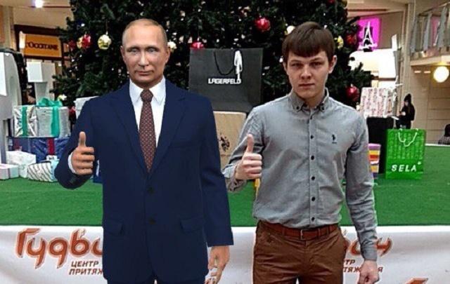 Сфотографироваться с Путиным можно, не выходя из дома: тюменский студент рассказал о своём мобильном приложении