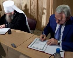 Епархия и РИНХ подписали соглашение