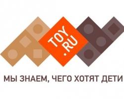 TOY.RU предлагает большой выбор подарков для детей