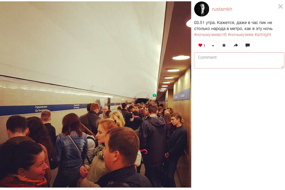 Петербургское метро в Ночь музеев работало без перерыва
