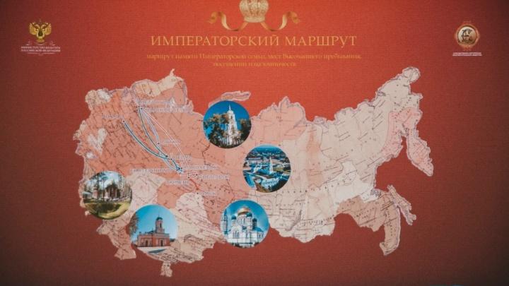 Уха с крапивой, нефть и строганина: Тюмень станет одним из городов «Императорского маршрута»