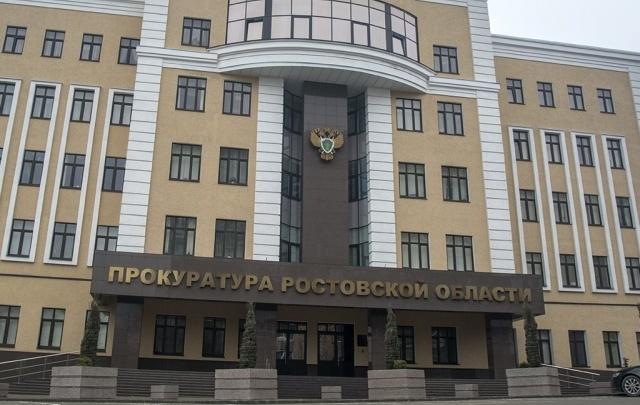 В Ростовской области за свалки в черте города привлекли к суду администрацию