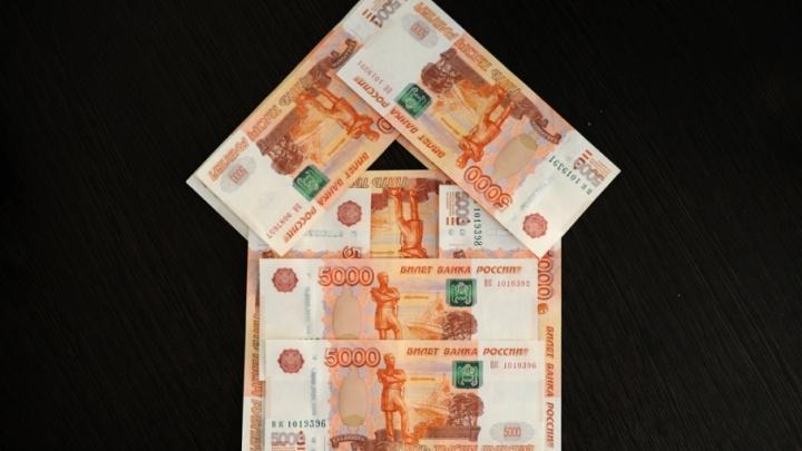 Охотно занимает деньги на жилье: УРАЛСИБ увеличил объемы ипотечного кредитования в два раза