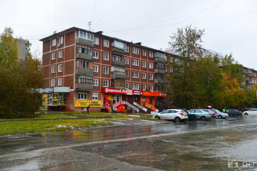 Первый дом улицы Сыромолотова.