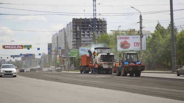 Челябинские дорожники приступают к ремонту улицы Братьев Кашириных