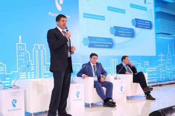Формирование цифровой инфраструктуры — необходимый первый шаг на пути создания цифровой экономики в России