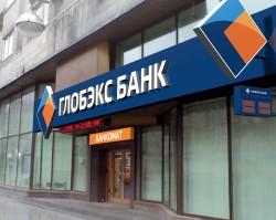 Банк «ГЛОБЭКС» участвовал в выдаче кредита для Белинвестбанка