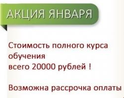 Пройди курс вождения за 20 тысяч рублей: осталось всего три места