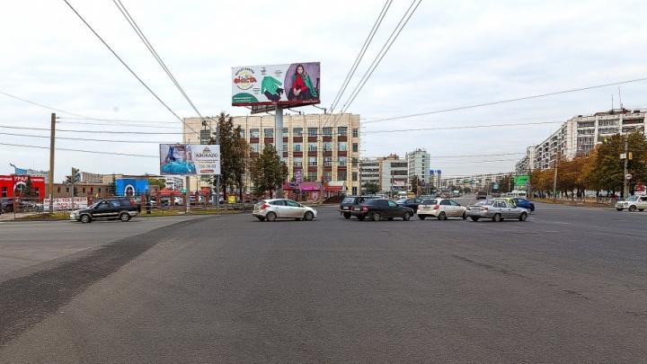 Дороги Челябинска изучат за 32 миллиона рублей