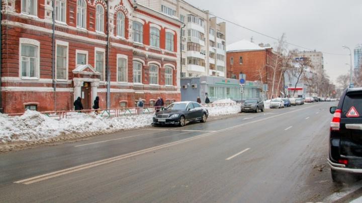 В центре Самары перекроют автомобильное движение