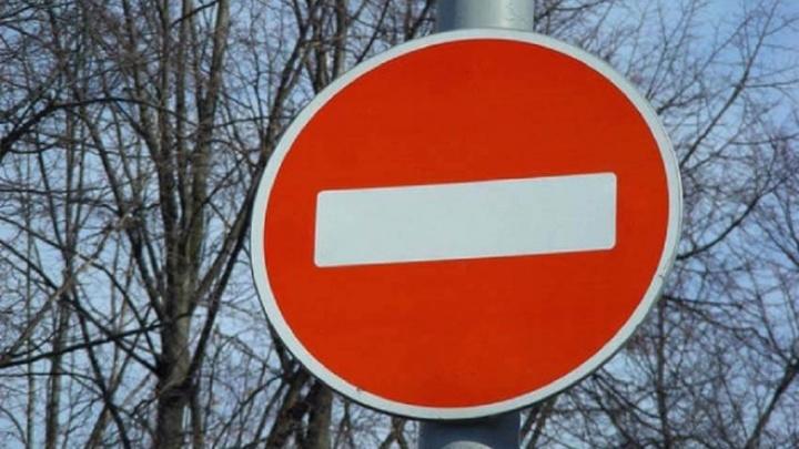В Холмогорском районе закрыли проезд по маршруту «Архангельск–Пинега»