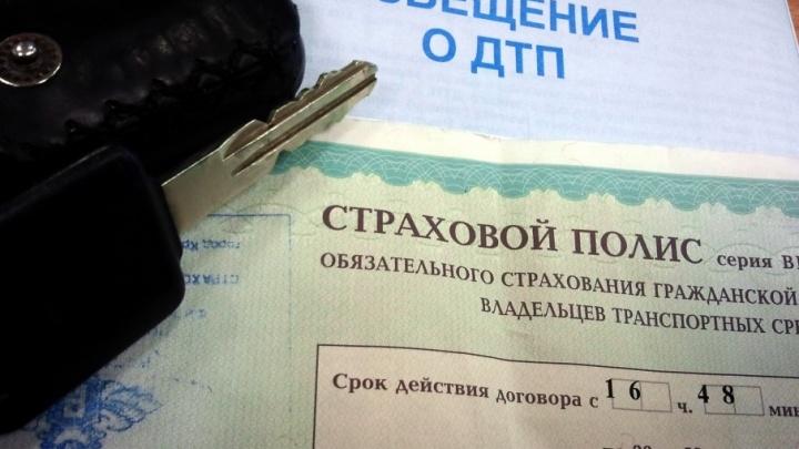 Отказали в ОСАГО: пермячка пожаловалась на произвол страховой компании