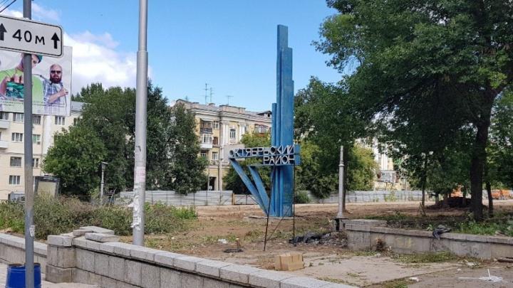 В Самаре на пересечении Ново-Садовой/Полевой обустраивают новую дорогу