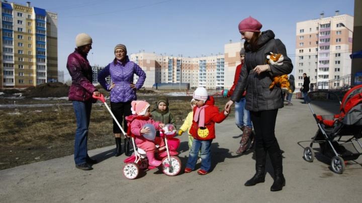 Многодетным семьям в Челябинской области продлили выплату пособий на 2018 год