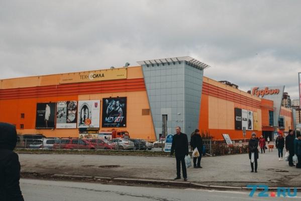Торговые центры должны будут устранить нарушения