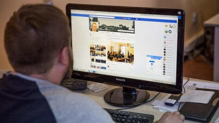 Чиновники будут решать проблемы ЖКХ с ярославцами через Facebook и Instagram