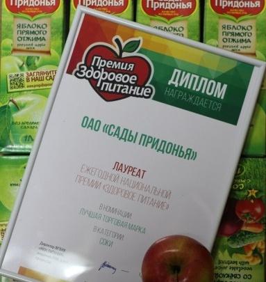 «Сады Придонья» получили высшую оценку в области здорового питания