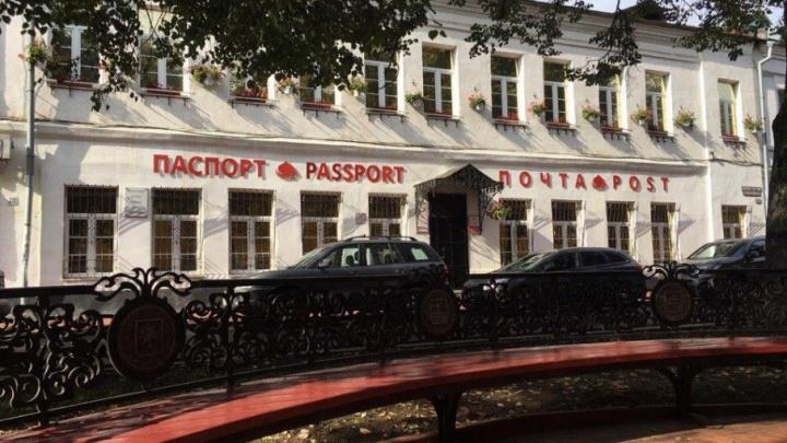 Ярославским туристам начнут выдавать паспорта для путешествий по Золотому кольцу