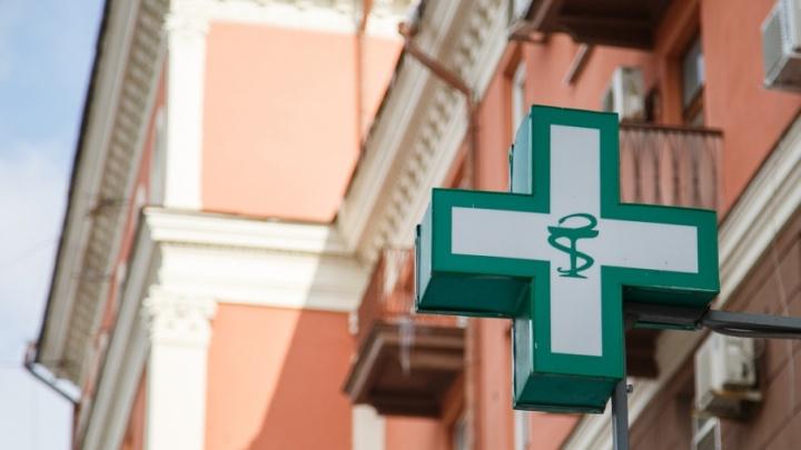 Немецкий производитель начал проверку по выброшенным в Волжском препаратам для почечников