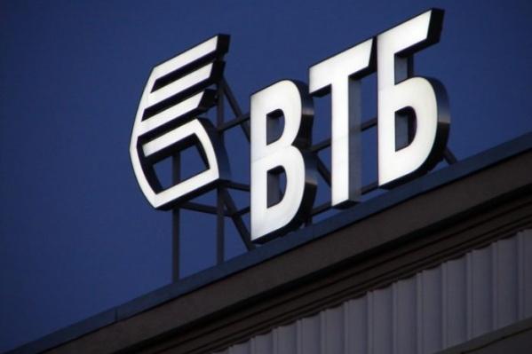 Клиентам банка ВТБ стала доступна программа «В один клик»