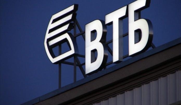 Компания «ВТБ Страхование» приобрела страховую медицинскую компанию в Иркутской области