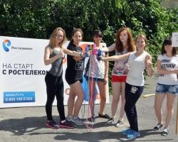 Спортивные состязания «На старт с Ростелекомом» прошли в Ростове-на-Дону