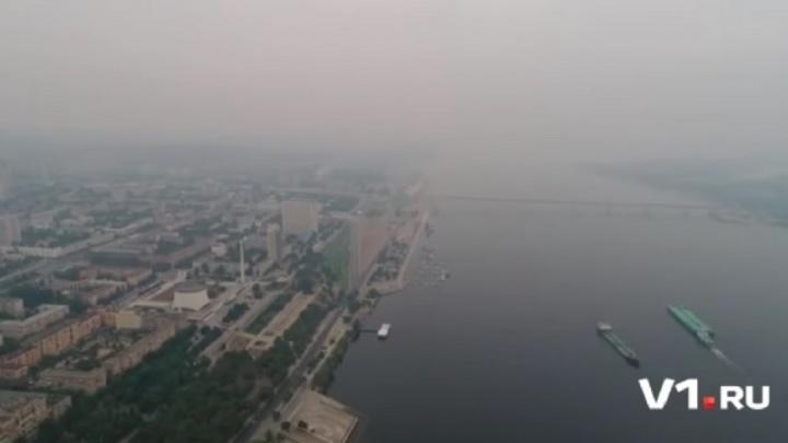 Экологи назвали воскресный смог в Волгограде безвредным