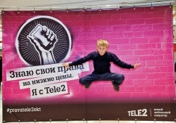 Tele2 напоминает: право на низкие цены есть у всех