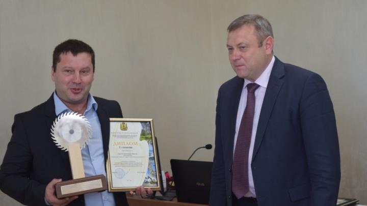 «Лесозавод 25» стал лучшим предприятием лесного комплекса в Архангельской области