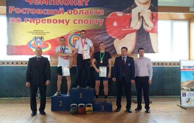 Сотрудник ГУФСИН стал чемпионом Ростовской области по гиревому спорту