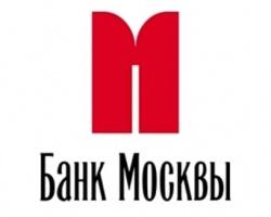 «Банк Москвы» профинансировал ремонт улиц в Ростове